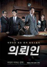 Filmposter The Client