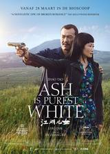 Filmposter Ash is Purest White