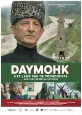 Filmposter Daymohk
