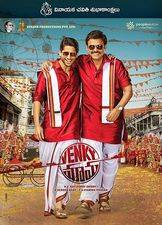 Filmposter Venky Mama