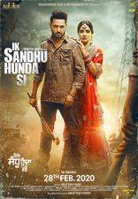 Filmposter Ik Sandhu Hunda Si