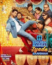 Shubh Mangal Zyada Saavdhaan (Bollywood)