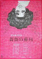 Filmposter Funeral Parade of Roses