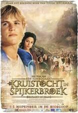 Kruistocht in Spijkerbroek