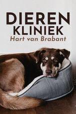 Dierenkliniek: Hart van Brabant