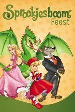 Sprookjesboomfeest