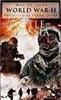 Filmposter Why We Fight: The Battle of Russia