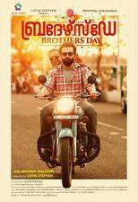 Filmposter Brother's Day