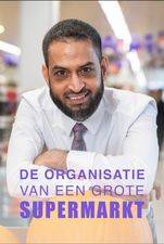 De Organisatie Van Een Grote Supermarkt
