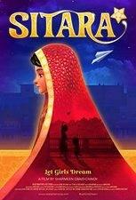 Sitara: Let Girls Dream