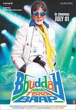 Filmposter Bbuddah Hoga Terra Baap