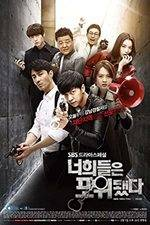 Serieposter You're All Surrounded