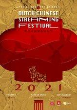 Year of the Ox: Dutch Chinese Streaming Festival 2021