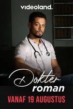 Dokter Roman: Een GTST Miniserie