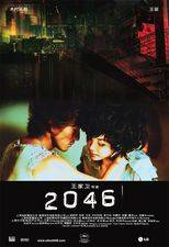 Filmposter 2046